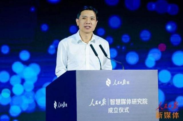 李彦宏:深度融合AI技术,加速媒体产业智能化升级