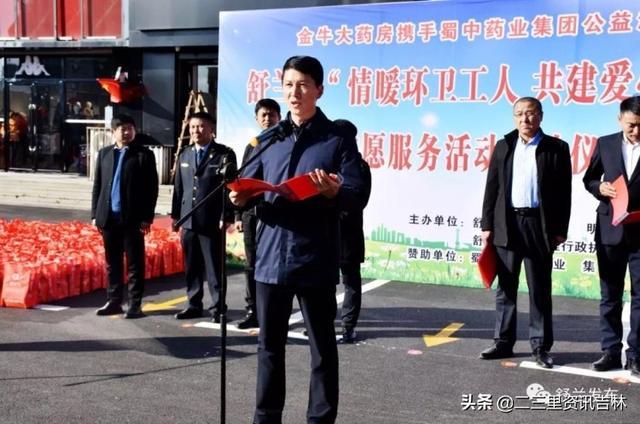 10月26日环卫工人节 吉林热心企业捐赠爱心大礼包