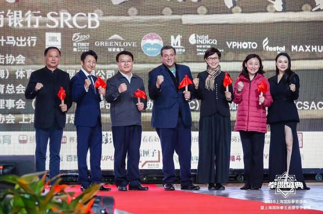 邹市明:打造中国拳击运动国际性品牌