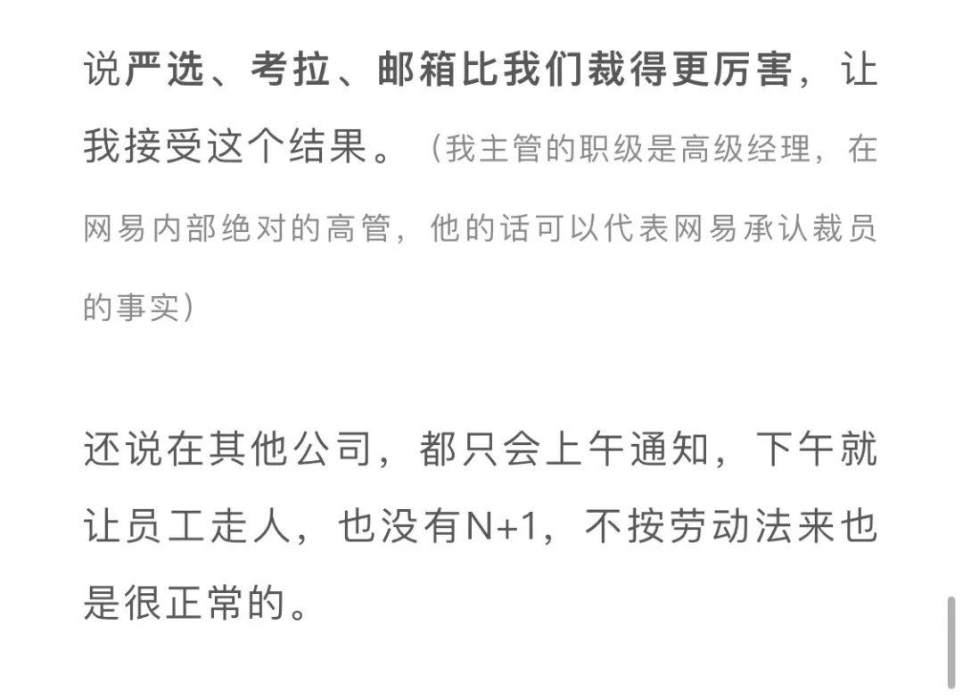 「环亚集团娱乐」小鹏汽车P7延期至明年3月上市 二季度交付