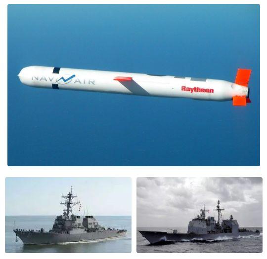 """▲美国的""""战斧""""导弹(上)、伯克级驱逐舰(左下)、提康德罗加级巡洋舰(右下)拼版照片(维基百科)"""