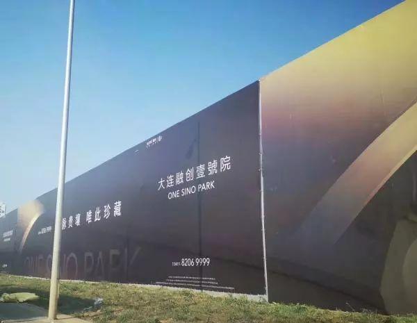 李嘉诚再卖内地资产,超40亿地产项目孙宏斌接手