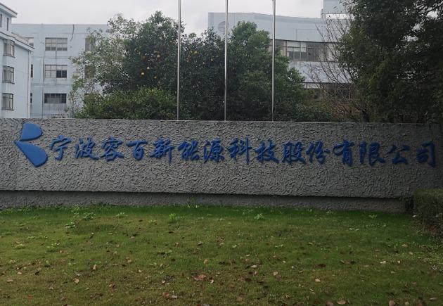 """百乐坊最新网址,济南市场监管局举办""""中国梦、新时代、祖国颂""""演讲比赛汇报演出"""