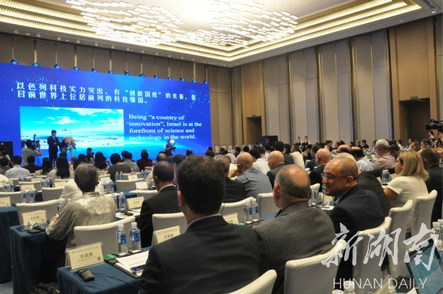 湖南以色列签订7大合作项目 科技创新经贸对接迈开大步