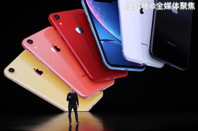 真香!iPhone11预售遭疯抢,三色机卖断货;李笑来直指孙宇晨是小偷