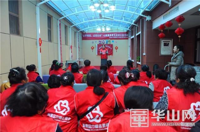 临渭区巾帼志愿者协会开展心肺复苏普及健康公益活动