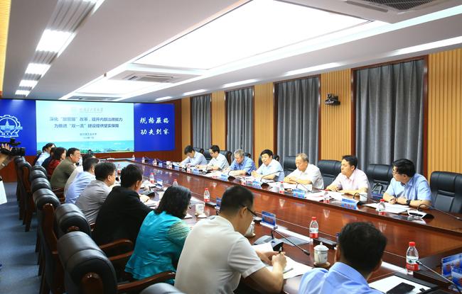 张峰赴哈尔滨开展2018年财务综合调研