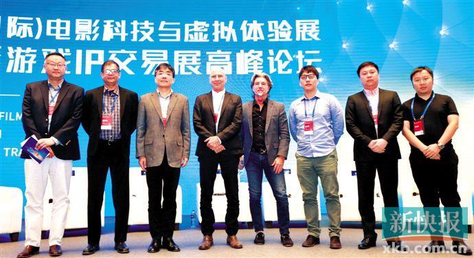 《哪吒》《流浪地球》等齐聚 共同探讨5G时代中国电影变革