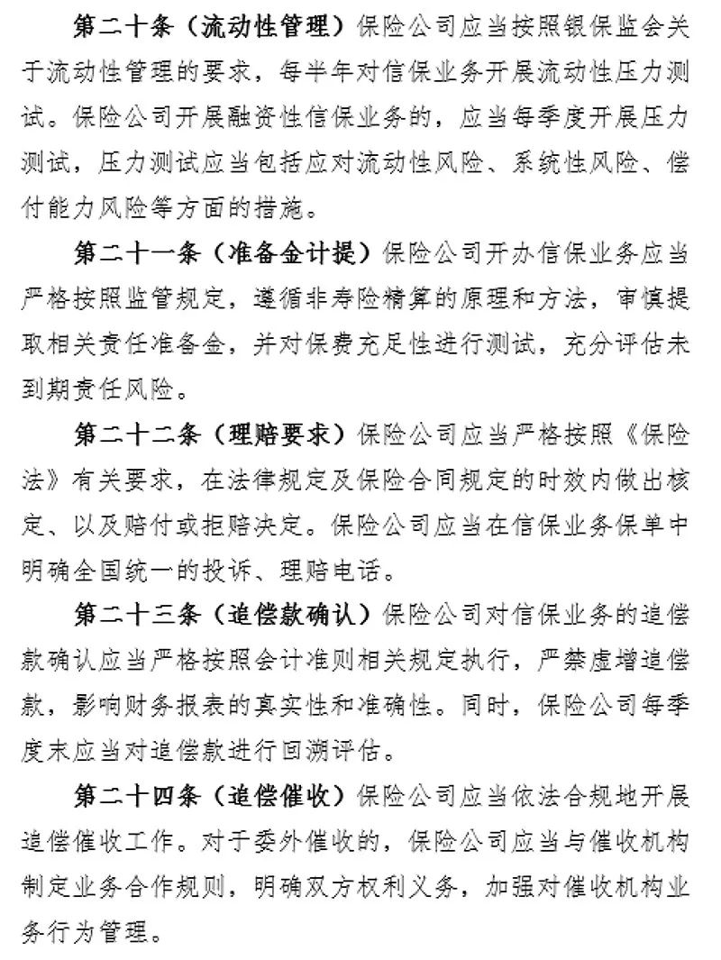 上葡京正品官网_祝贺|两位民间登山者完成今年幺妹峰首登!