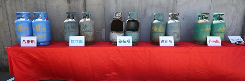 上海推进液化石油气专项整治行动,集中销毁一批非法液化石油气钢瓶