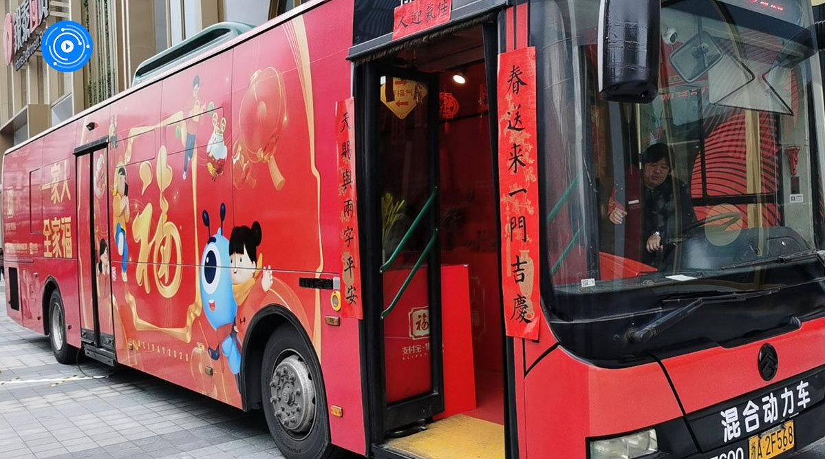 杭州市民献爱心,乡村小学校长一天收到100张敬业福