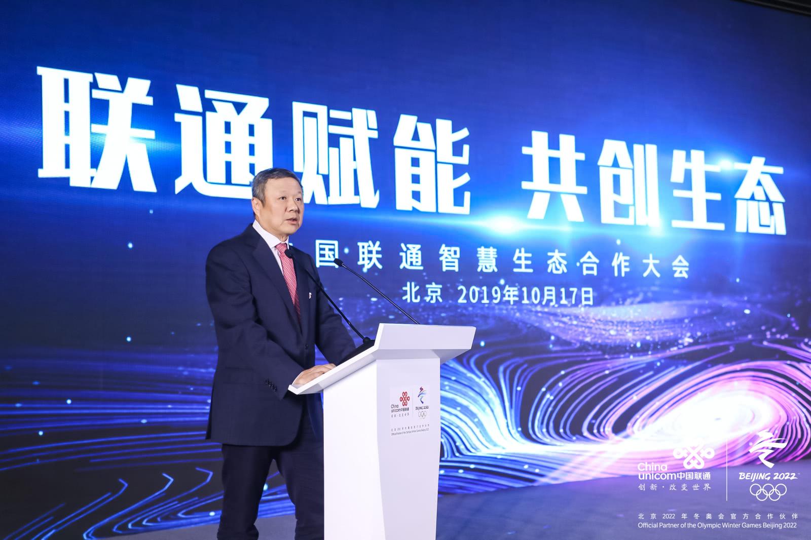 一线|联通已建完5万个5G基站 开通后电信用户也可以用