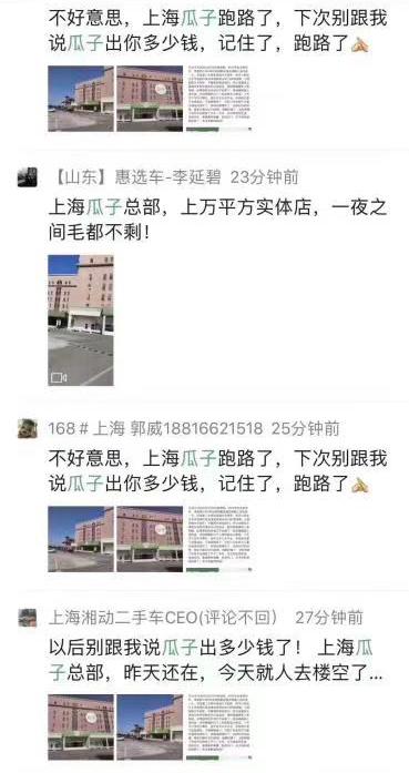 金尊国际赌场网址_贾跃亭个人破产重组案转至加州法院 原因说法不一