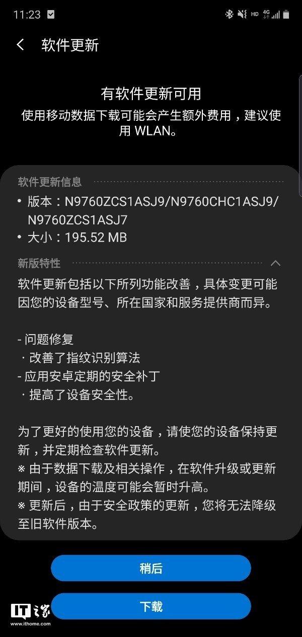 """「鼎丰娱乐场安卓版」""""全国重点画报媒体看济宁""""活动走进水泊梁山"""