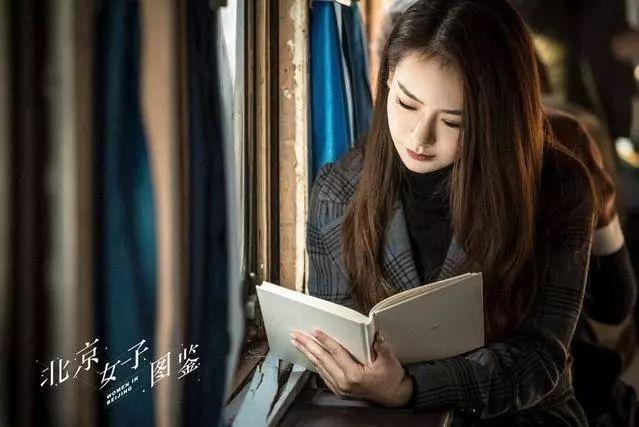 """人民日报评""""女子图鉴""""里的奋斗:失真失焦"""
