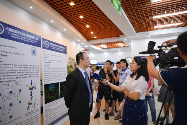 2018国际大学生航天器创新设计大赛在校举行图片