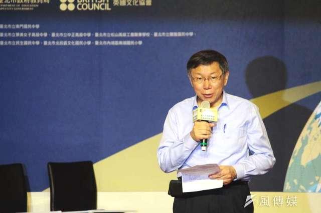 柯文哲29日出席活动接受采访(图源:台湾风传媒)