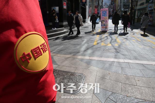 金沙国际娱乐线上赌场:韩国乐天免税店营业利润锐减99%_创历史最低