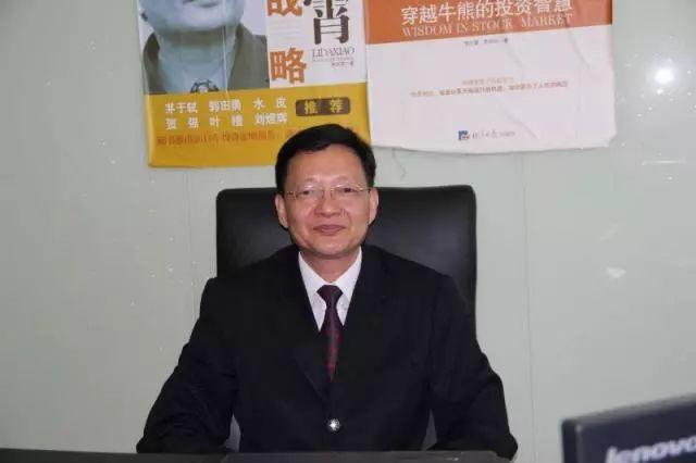 英大证券首席经济学家、研究所所长李大霄