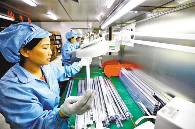 打造半导体封测高新技术产业化基地