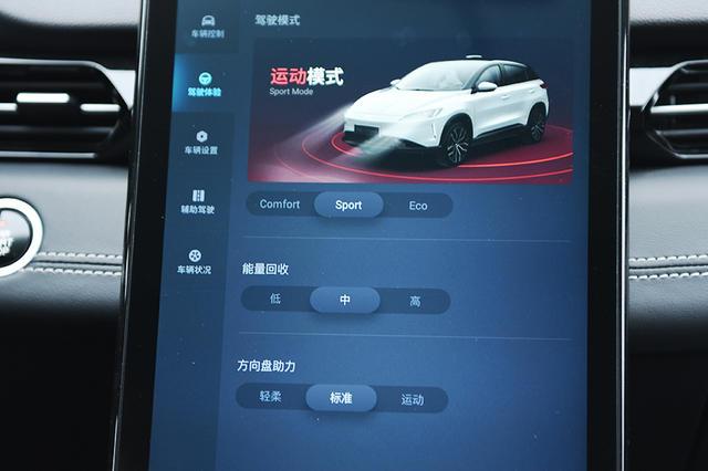 等你等了好久 小鹏首款量产车G3微体验