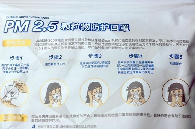 3M 注明了防护级别,并对口罩的过滤能力加以解释