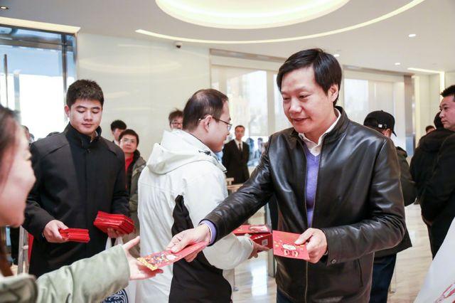 大佬开工发红包,雷军狂合影,马化腾喜庆,联想杨元庆穿图片