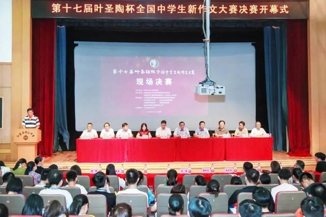 全国中学生新作文大赛江苏赛点现场决赛在扬州举行