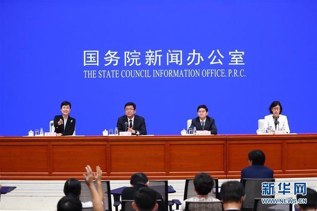 国新办举行改革规划许可、用地审批和国土空间规划审查报批制度新闻发布会