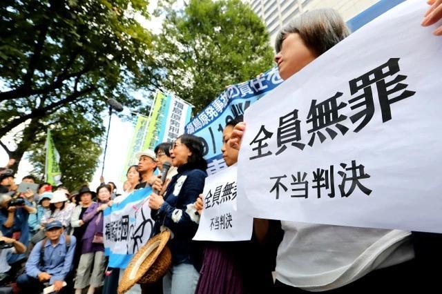 三名东电前高管被判无罪 福岛核事故受害者:不当判决