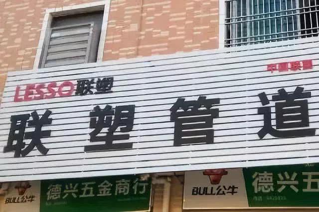 http://www.fanchuhou.com/yishu/996772.html