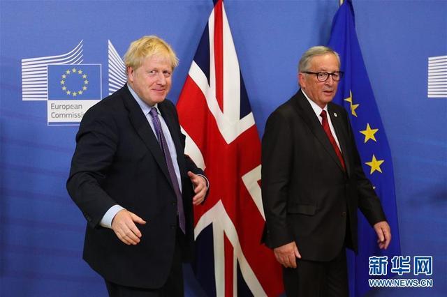 欧盟委员会主席容克与英国首相约翰逊共同会见记者