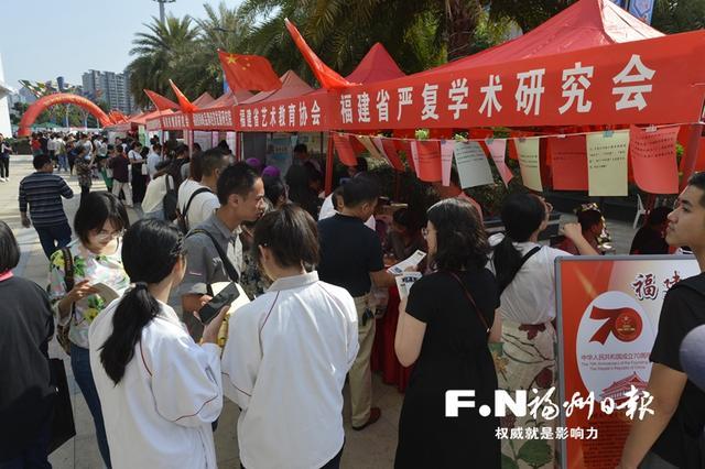 省社科普及宣传周在福州启动