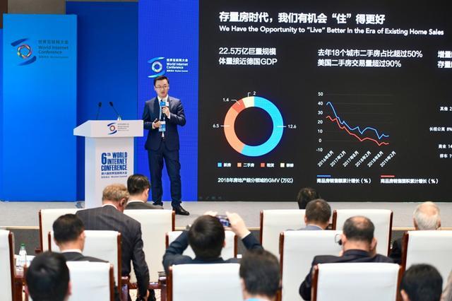 贝壳找房CEO彭永东:居住产业变局在即 数字化成关键点
