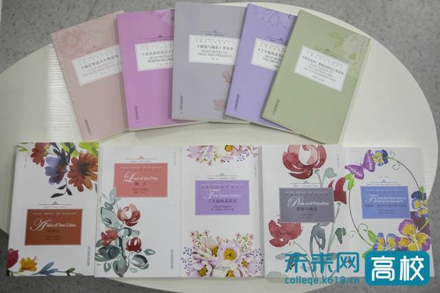 上海外语教育出版社为黑龙江外国语学院学子送暖心图书