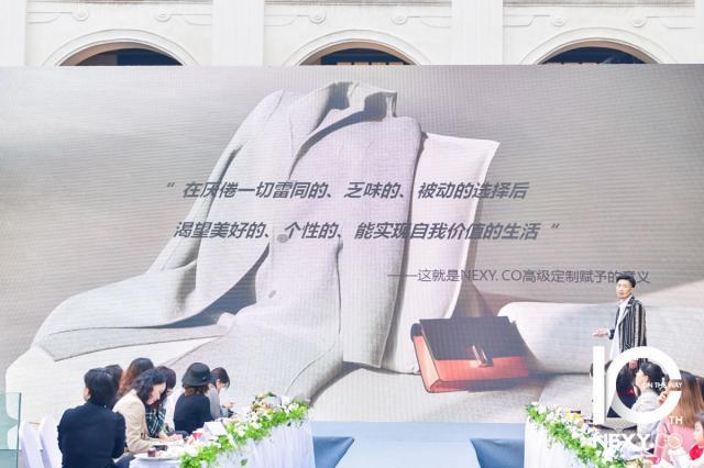 NEXY.CO AIRLINE重庆站丨王珞丹登临十周年头等舱