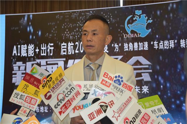 车点的拜市场前景趋势项目新闻发布会在北京举办