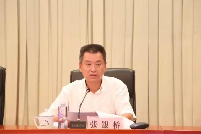 湖南省政府副秘书长张银桥拟任新职,曾带队支援四川理县重建