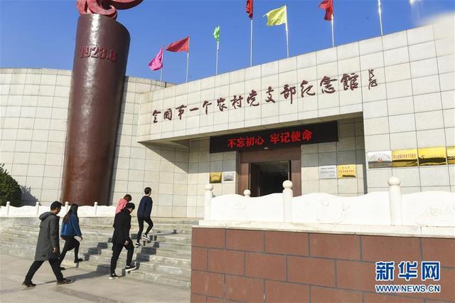 河北安平:打造红色旅游景区