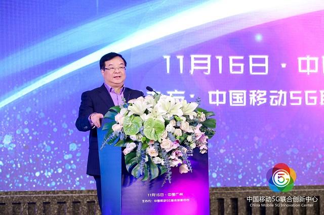 中国移动李正茂:正在300多个城市开展5G网络建设