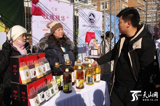 """新疆农产品成旅游""""伴手礼"""""""