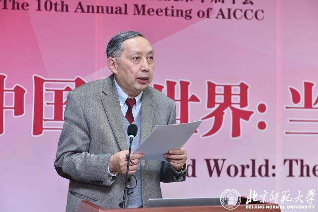 清华大学国学研究院院长、资深教授陈来