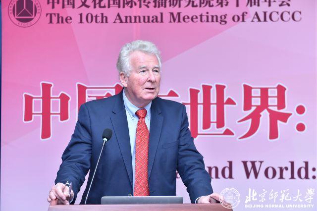 国际儒学联合会副主席、北京大学博古睿讲席教授安乐哲