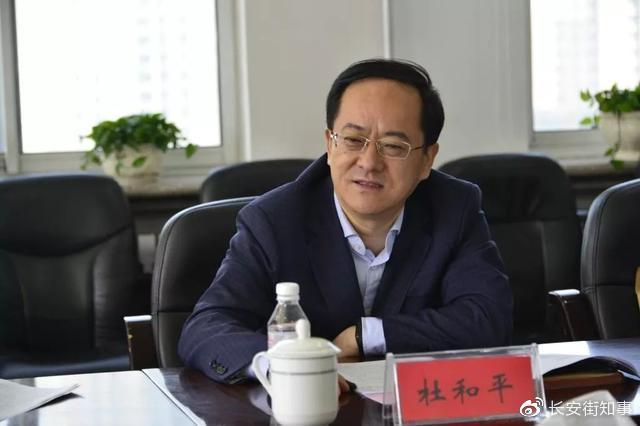 杏悦官网:省政协党杏悦官网组成员杜图片