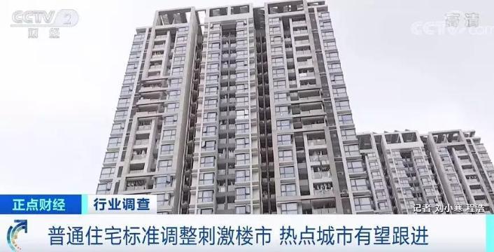「betway必威体育客服电话」九江财富大厦 暗藏涌动 疑似一开发商要不行了
