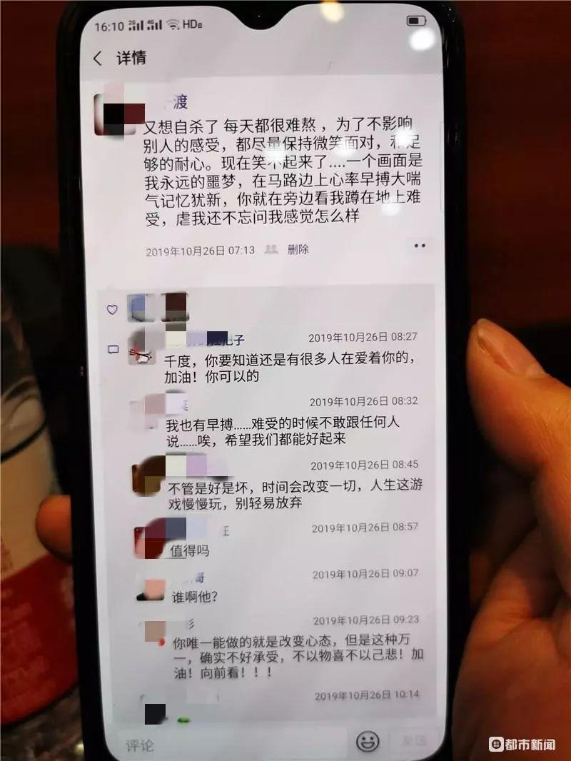 "「www、com283」江门""科技杯""落幕,华源公司获得百万大奖!"