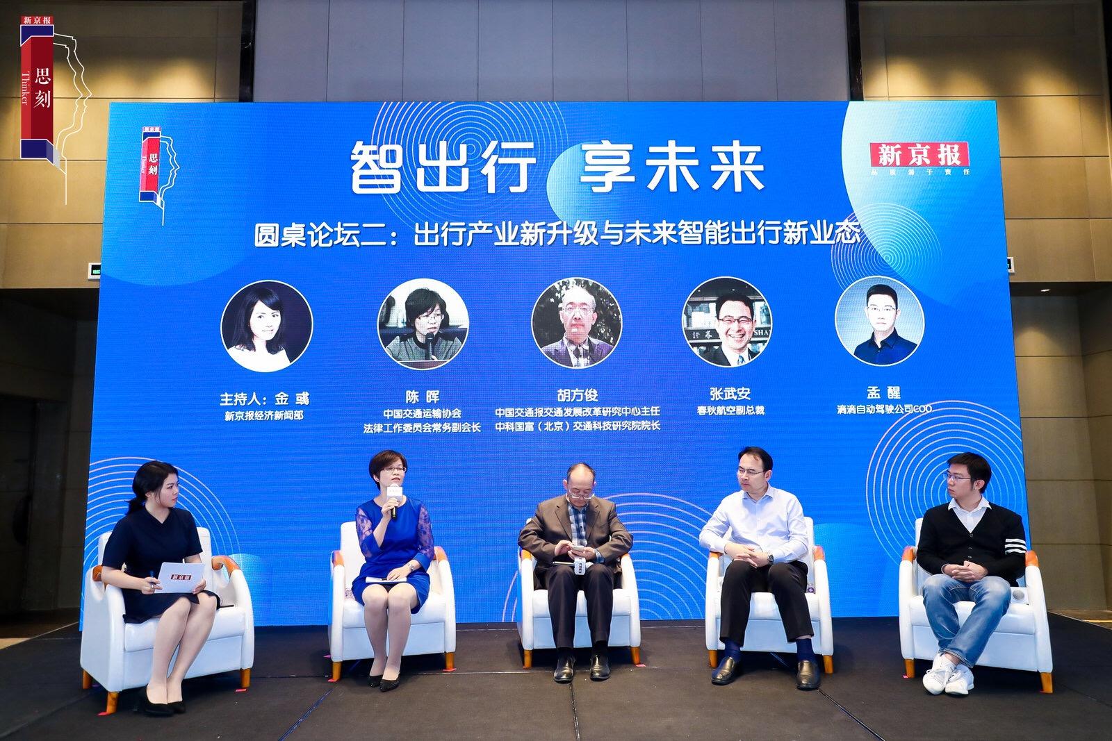 http://www.hljold.org.cn/shehuiwanxiang/251483.html