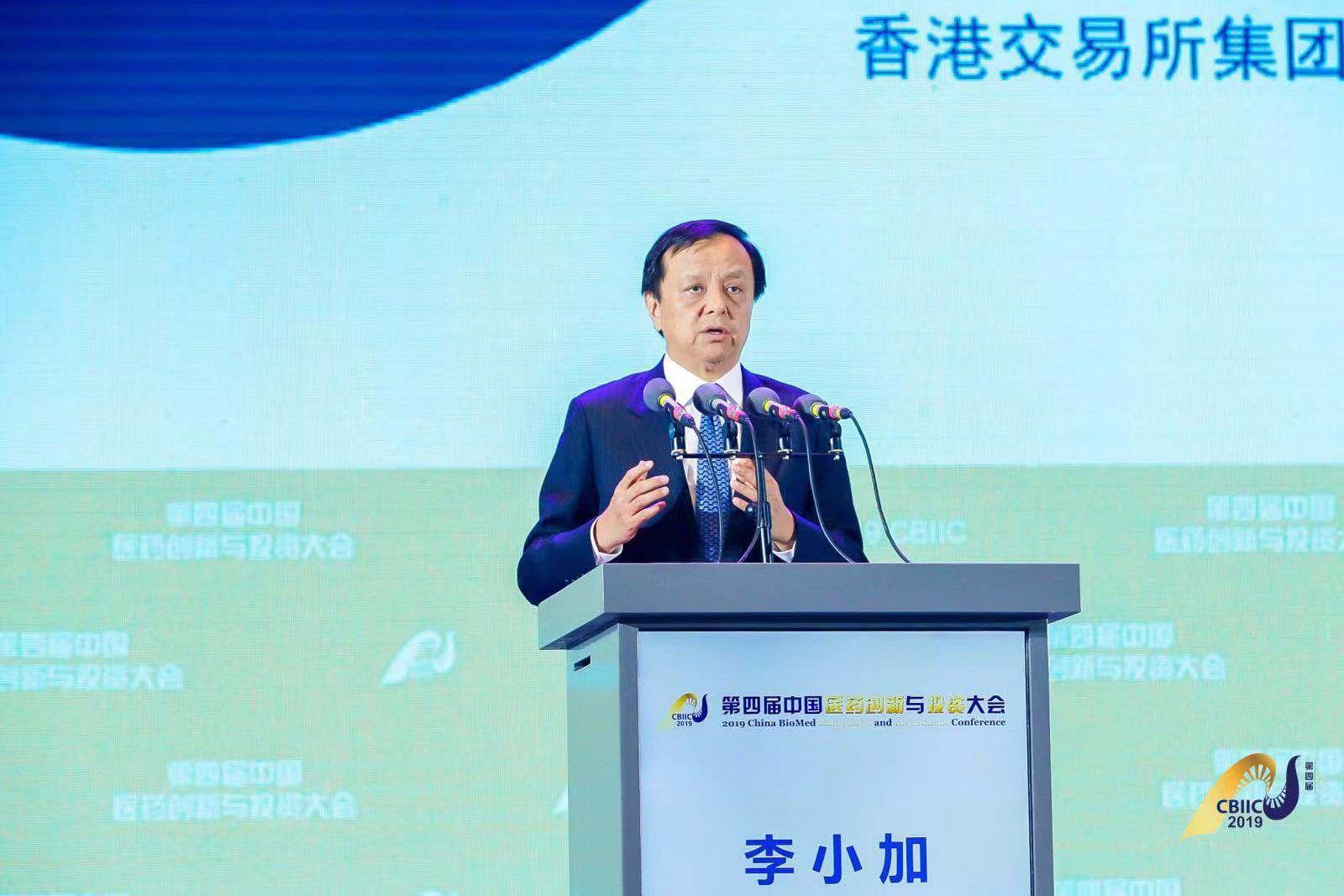 游戏试玩平台_李小加:港交所推动资本前移服务生物科技