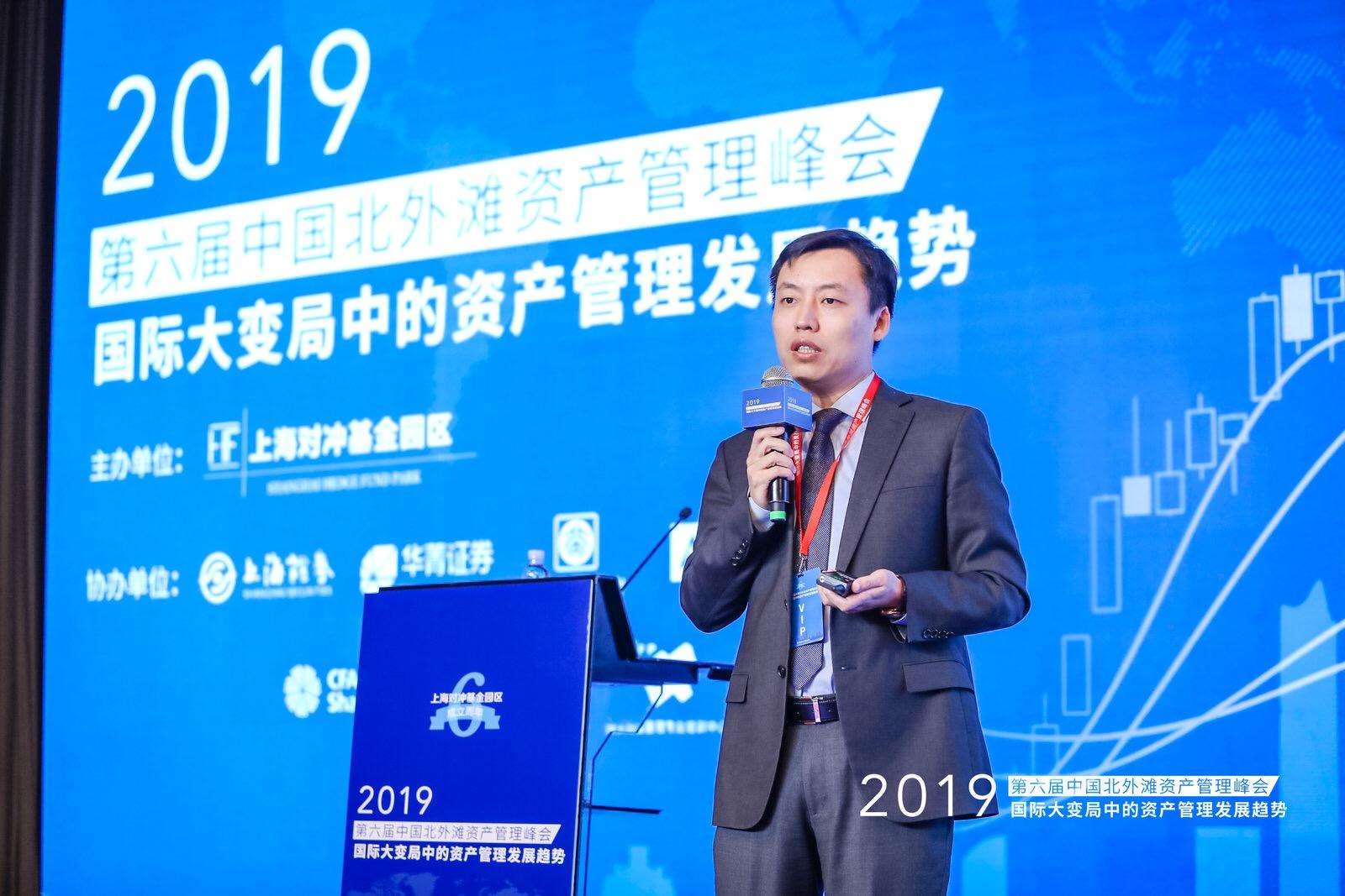 波士顿咨询:中国资管市场到2025年将达到185万亿元