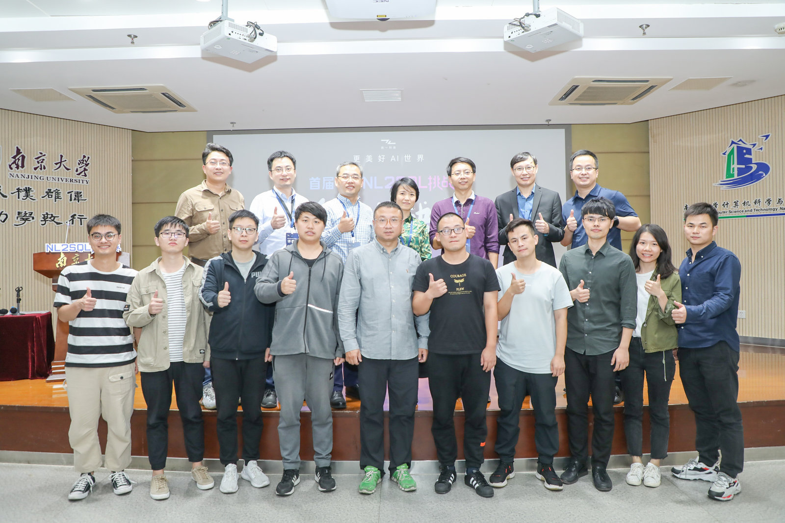南京大学人工智能学院教授俞扬:从应用出发多角度设计,可得更优算法模型